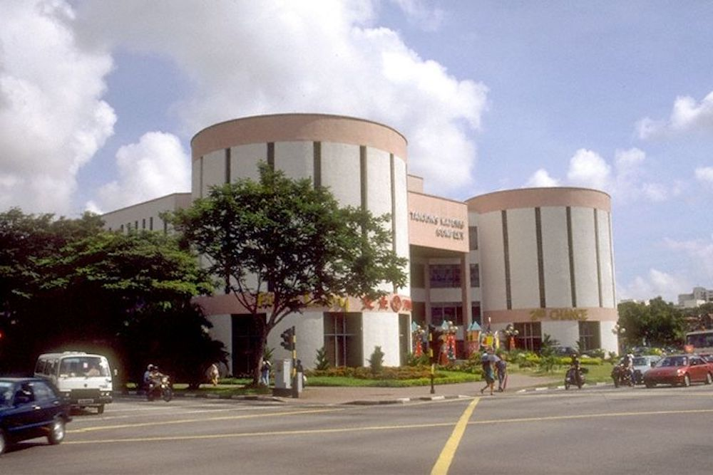 Tanjong Katong Complex in 1994. — National Archives of Singapore pic