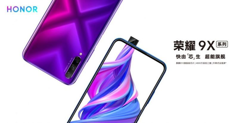 The standard Honor 9X pricing in China is exactly the same as the previous Honor 8X at the time of launch. — Picture via SoyaCincau