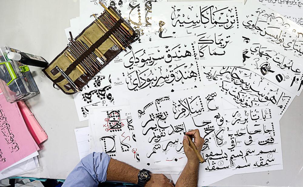 A man practises khat calligraphy in Balik Pulau, Penang August 6, 2019. — Picture by Sayuti Zainudin