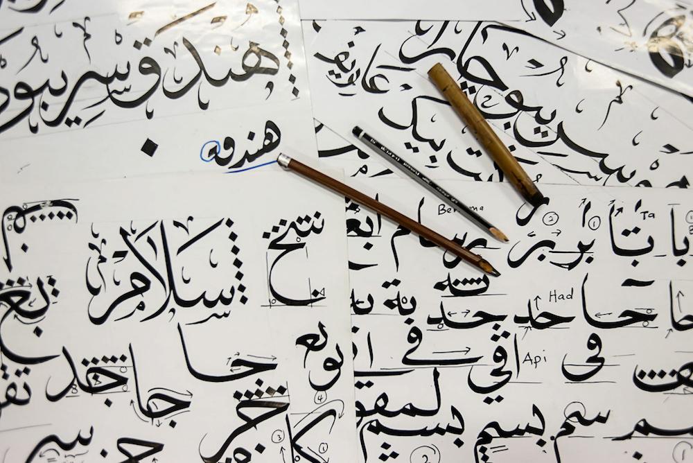 Examples of khat calligraphy in Balik Pulau, Penang August 6, 2019. — Picture by Sayuti Zainudin