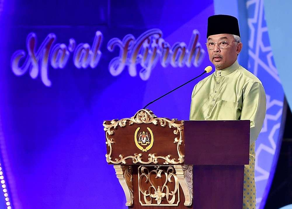 Yang di-Pertuan Agong Al-Sultan Abdullah Ri'ayatuddin Al-Mustafa Billah Shah speaks at the Mass Exhibition Celebration at the Putrajaya International Convention Centre September 1, 2019. — Bernama pic