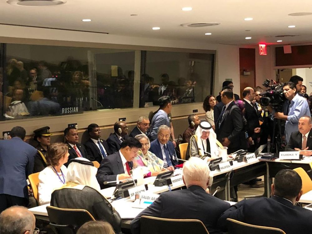 Tun Dr Mahathir Mohamad speaks during an event at the 74th United Nations General Assembly in New York September 25, 2019. — Picture via Twitter