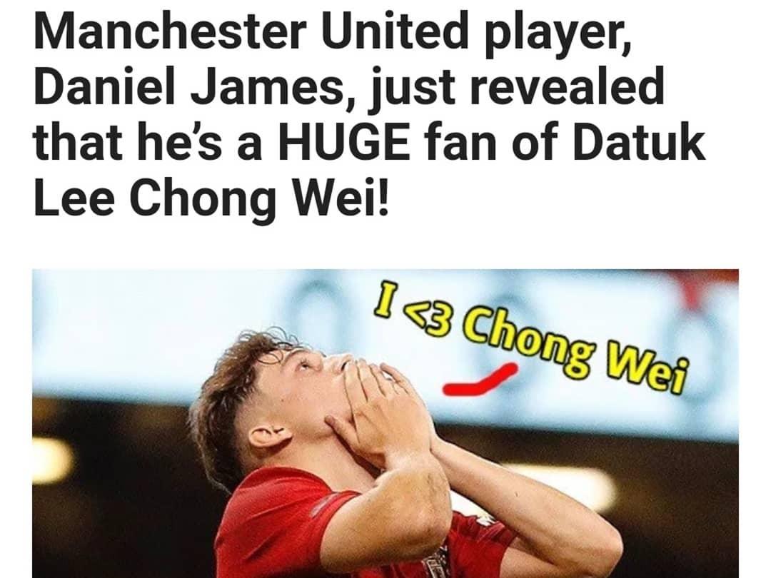 近期人气急速上升的曼联新星丹尼尔,在受访时坦承自己是李宗伟的铁杆粉丝。-摘自李宗伟脸书-