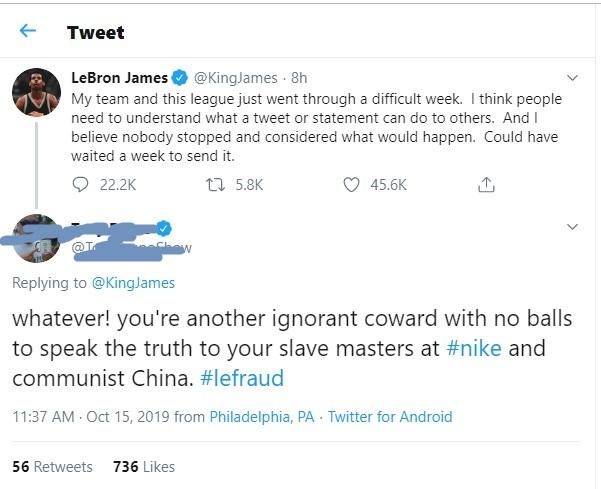 詹姆斯官方推特截图。