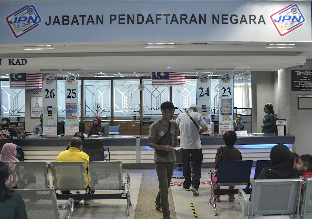 General view of the National Registration Department in Putrajaya October 16, 2019. — Picture by Shafwan Zaidon