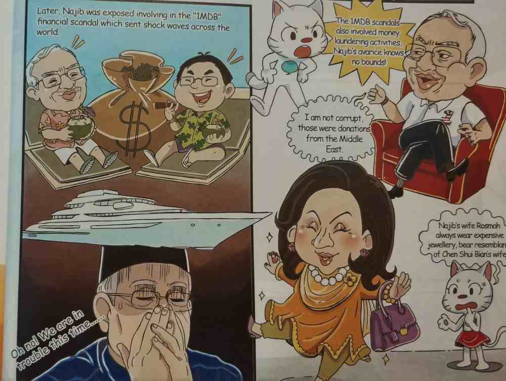 Hew's book ridiculed former prime minister Datuk Seri Najib Razak and his wife Datin Seri Rosmah Mansor. ― Pictures by Yiswaree Palansamy