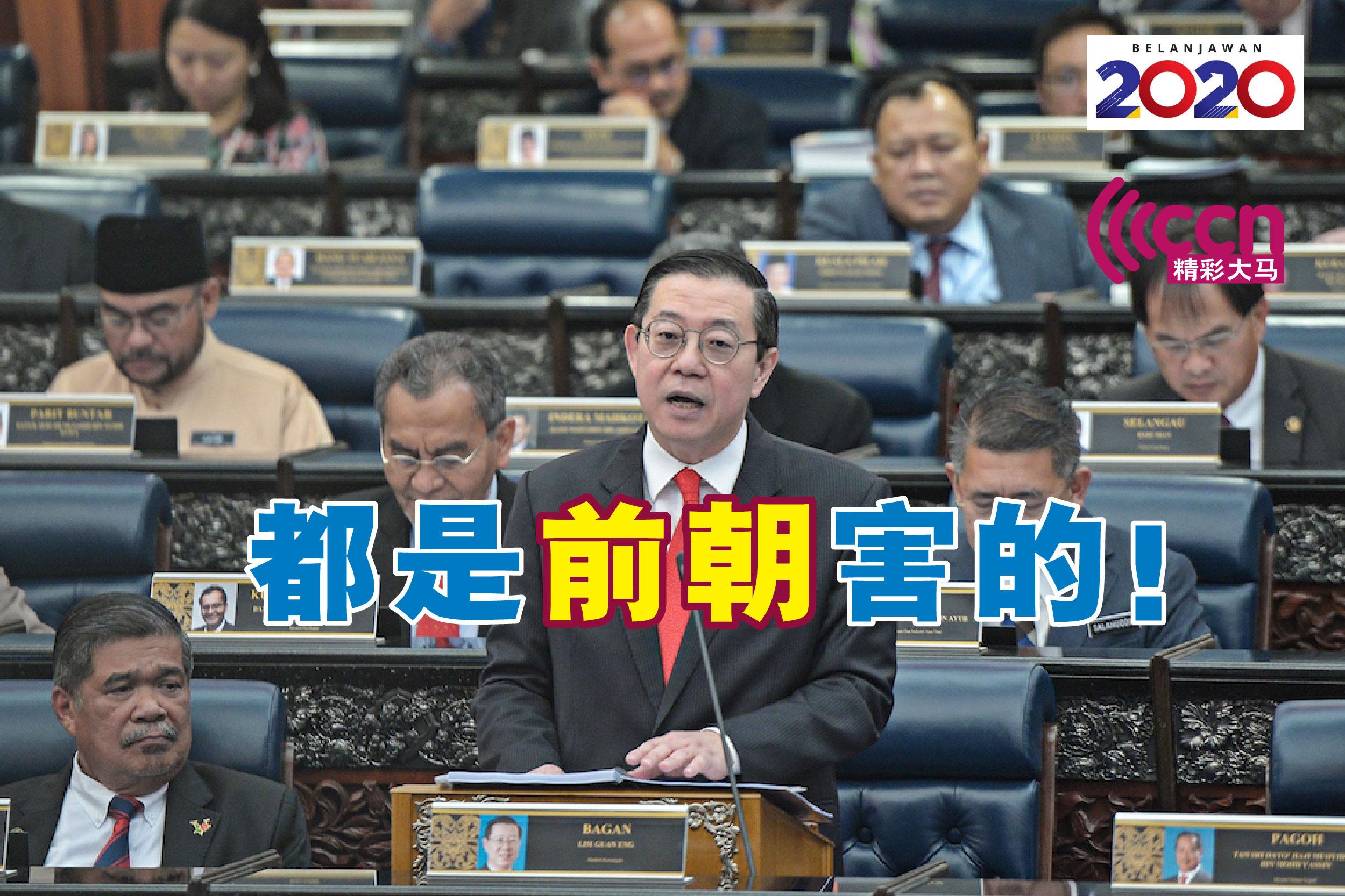 林冠英指国阵前朝贪污腐败的言论,引起在野党议员的不满。-Shafwan Zaidon摄-