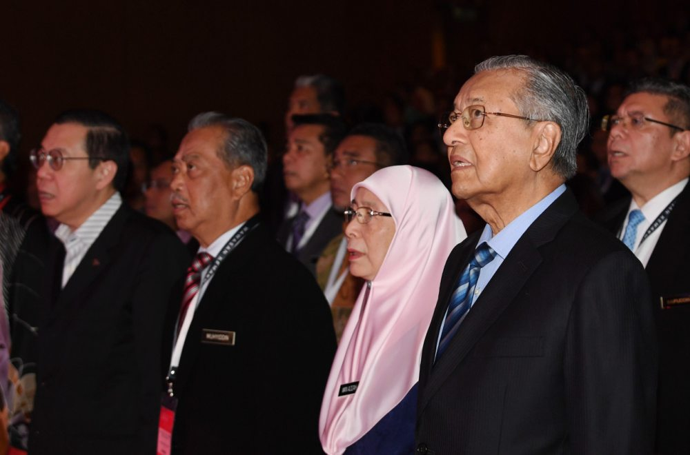 Prime Minister Tun Dr Mahathir Mohamad during the launch of the Shared Prosperity Vision 2030 in Kuala Lumpur October 5, 2019. ― Bernama pic