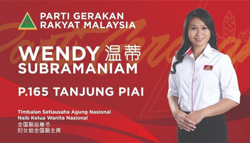 Lawyer Wendy Subramaniam is named as Gerakan's candidate for the Tanjung Piai parliamentary by-election. ― Picture via Facebook/Lee Hui Seng