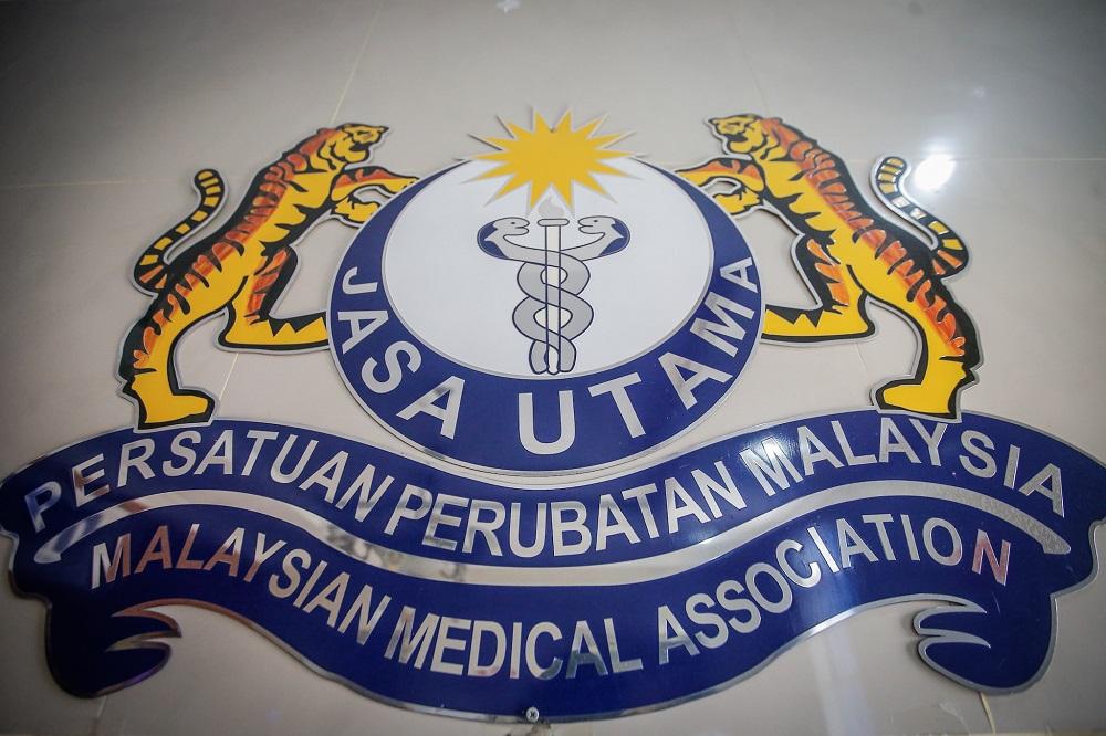 The Malaysian Medical Association emblem is seen at their headquarters in Kuala Lumpur November 13, 2019. — Picture by Hari Anggara