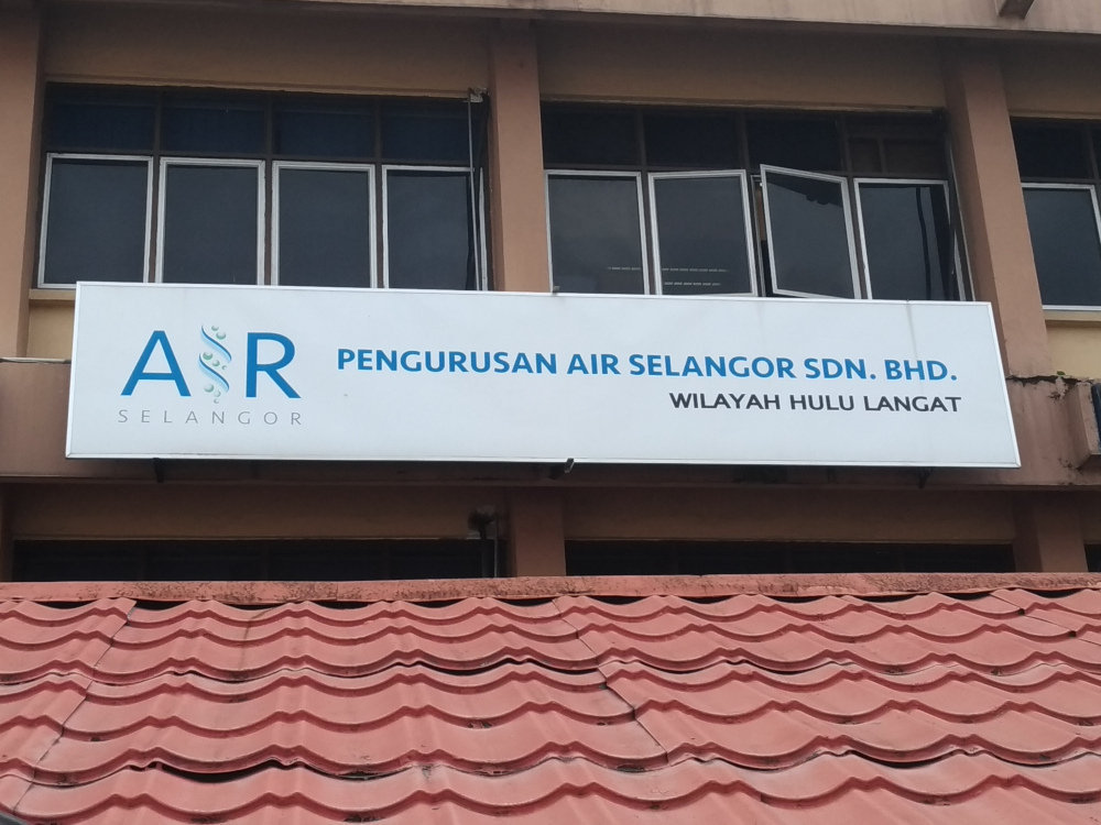 Air Selangor will implement new guidelines issued by the National Water Service Commission effective June. — Picture by Dawn Chin