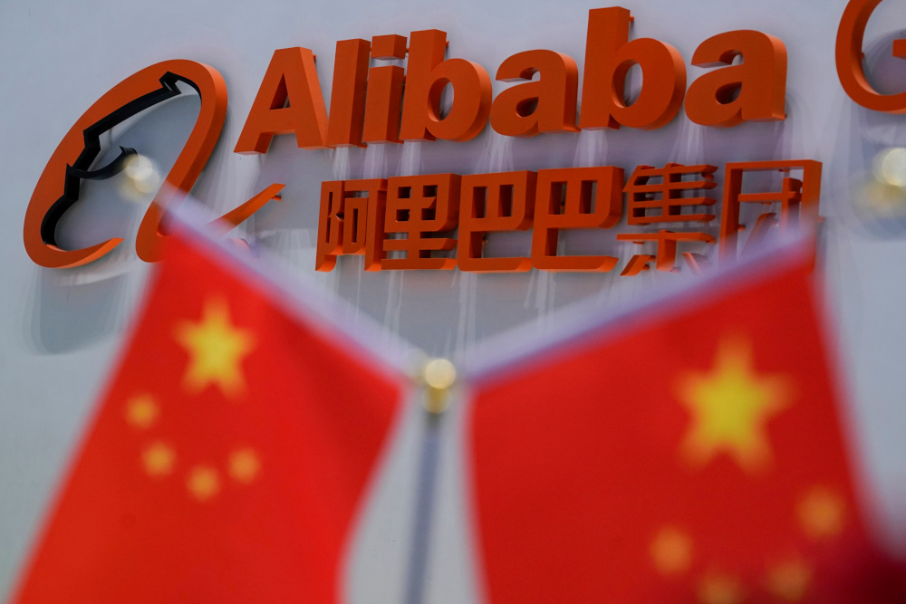 A logo of Alibaba Group is seen at the company's headquarters in Hangzhou, Zhejiang province, China, November 18, 2019. — Reuters pic