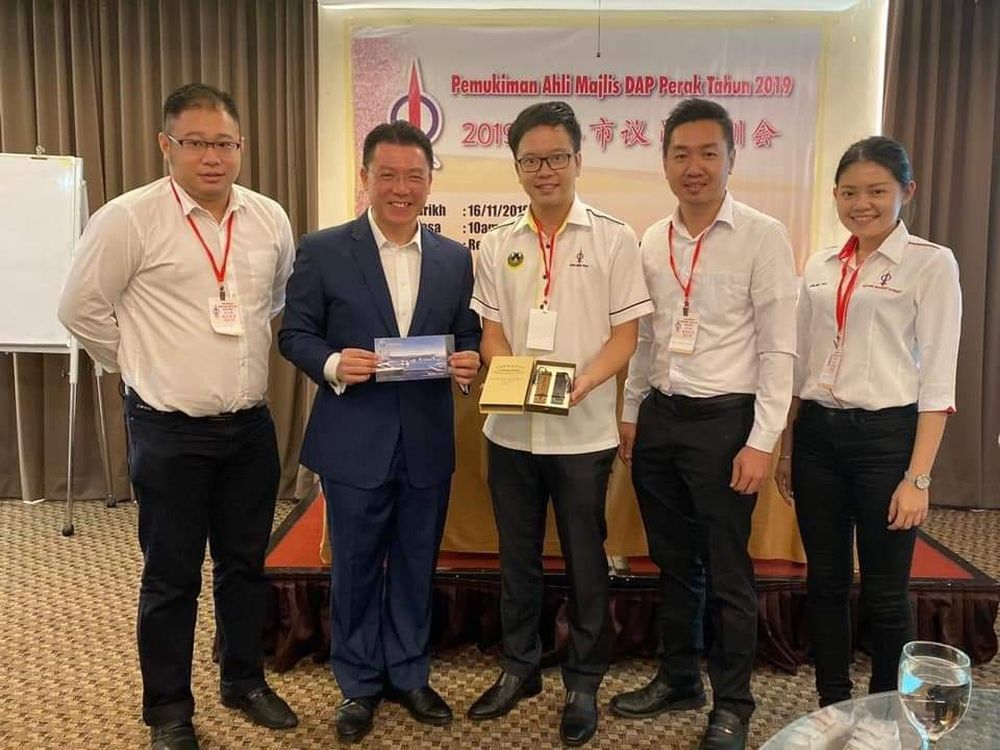 Along with the audio clip are pictures of a 'Black Hand' poster, a group photo of Perak DAP chief Nga Kor Ming and a Sin Chew Daily newspaper page dated November 16, 2019.
