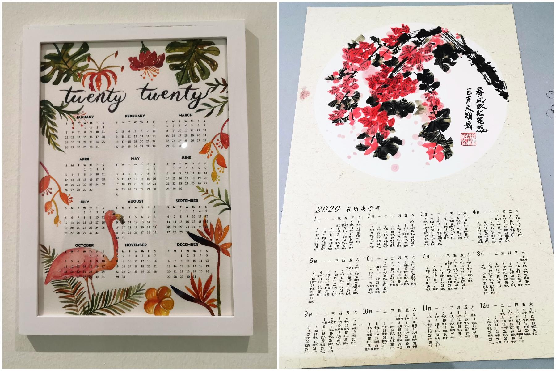 右边是水墨画日历,左边的则是热带雨林手绘日历。-杨琇媖摄-
