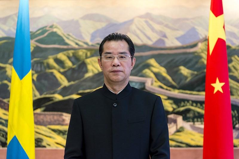 因瑞典颁奖给香港书商桂民海,中国驻瑞典大使桂从友(图)竟威胁要对瑞典实施贸易制裁。-图取自中国驻瑞典大使馆网页www.chinaembassy.se-