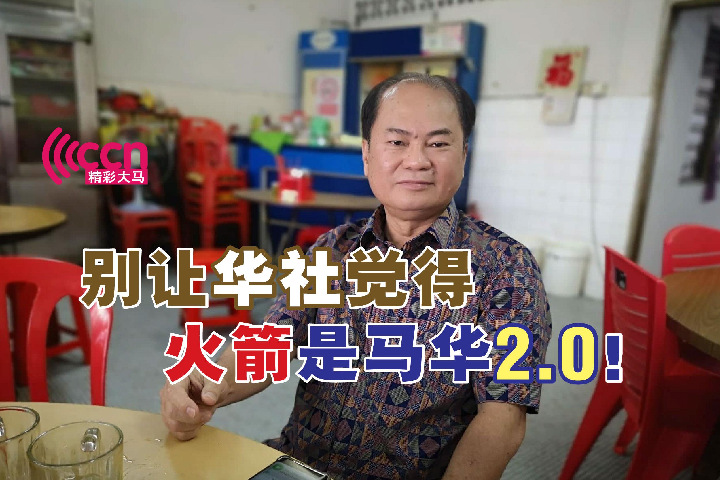 刘天球说,行动党未必需要严厉地批判任何课题,但至少要传达人民心声。 -精彩大马摄-