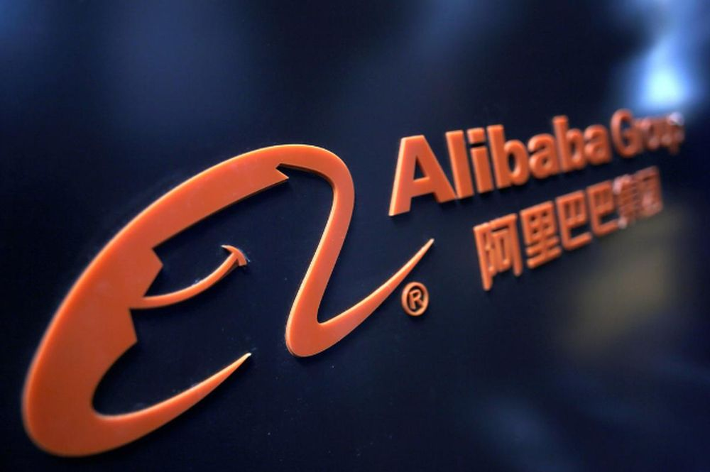 A logo of Alibaba Group is seen at an exhibition during the World Intelligence Congress in Tianjin, China May 16, 2019. — Reuters pic