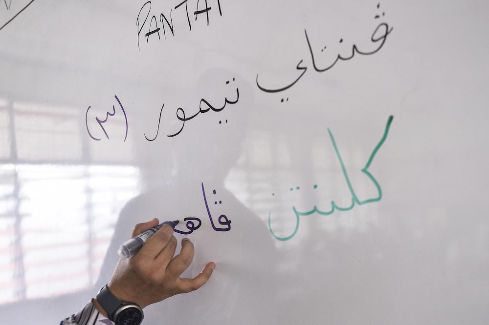 政府推广使用爪夷文,以保留属于大马的传统及文化底蕴。-Miera Zulyana摄-