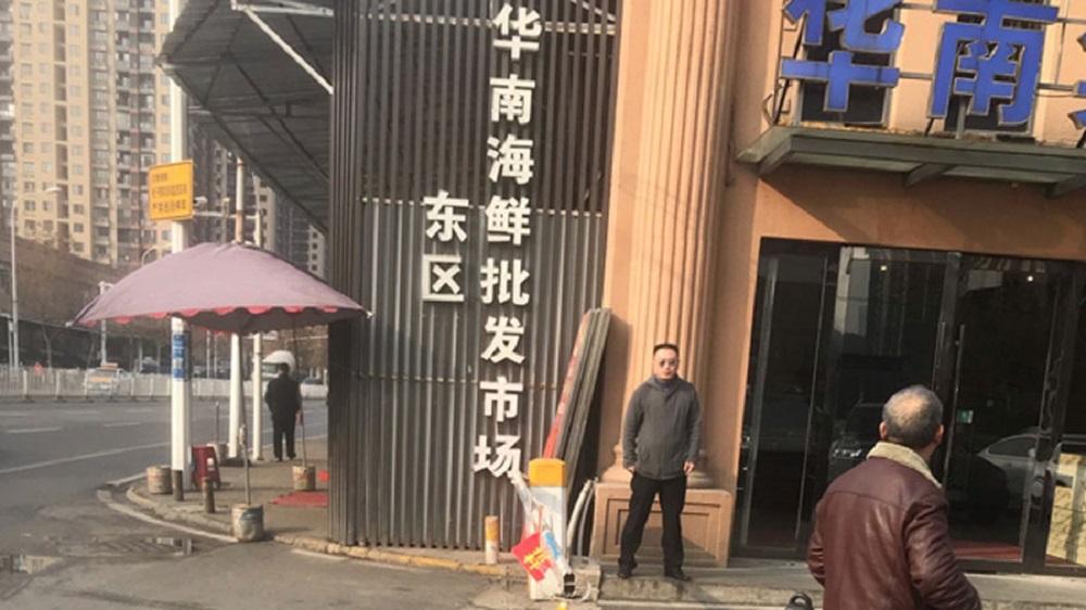 武汉肺炎疫情持续,有香港专家相信新型冠状病毒是由武汉华南海鲜批发市场出售的活野味传人。-图取自网络-