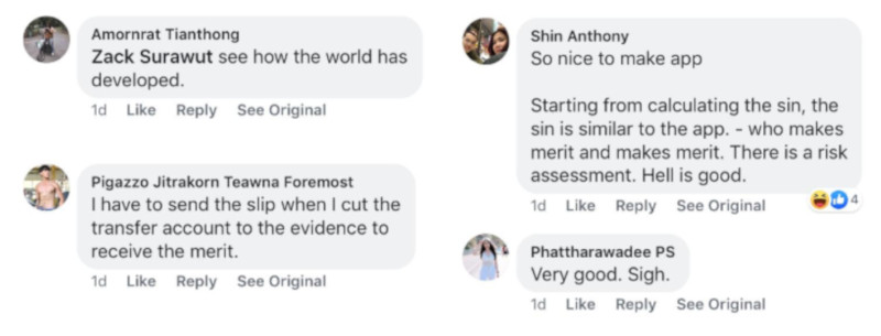 Social media users were in delight after finding out that they can now make offerings to the temple via food delivery apps. — Screenshot via Facebook/Itthiyawat Chotipanyo Suweerawarawut.