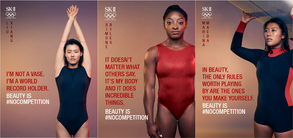 With athletes like Simone Biles and Mahina Maeda on board, SK-II hopes to engage more people around the world to steer away from toxic beauty competition. — Picture courtesy of SK-II