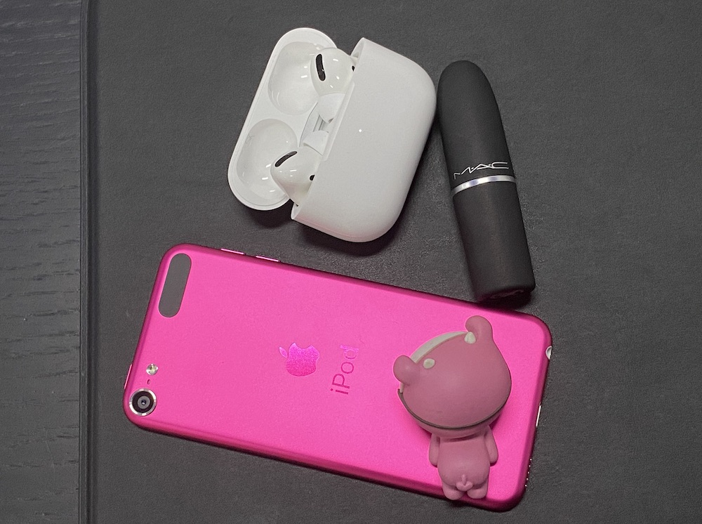 While the case is bulkier, it still is fairly pocket-friendly and is barely larger than a couple of lipsticks.