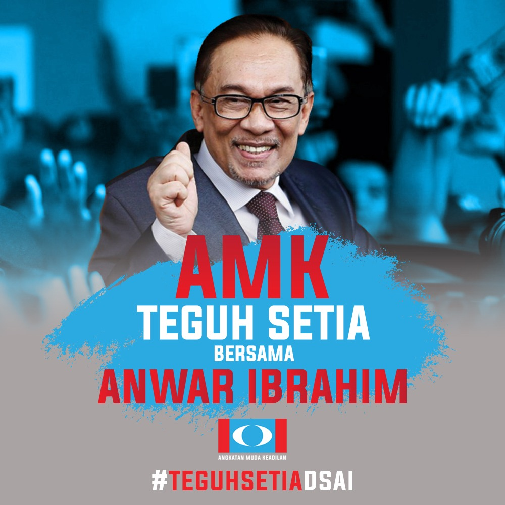 PKR Youth chief Akmal Nasir said the campaign urges all PKR members, PH supporters and Malaysians to use the hashtag #TeguhSetiaDSAI in support for Datuk Seri Anwar Ibrahim to be the sole candidate for the next prime minister of Malaysia.
