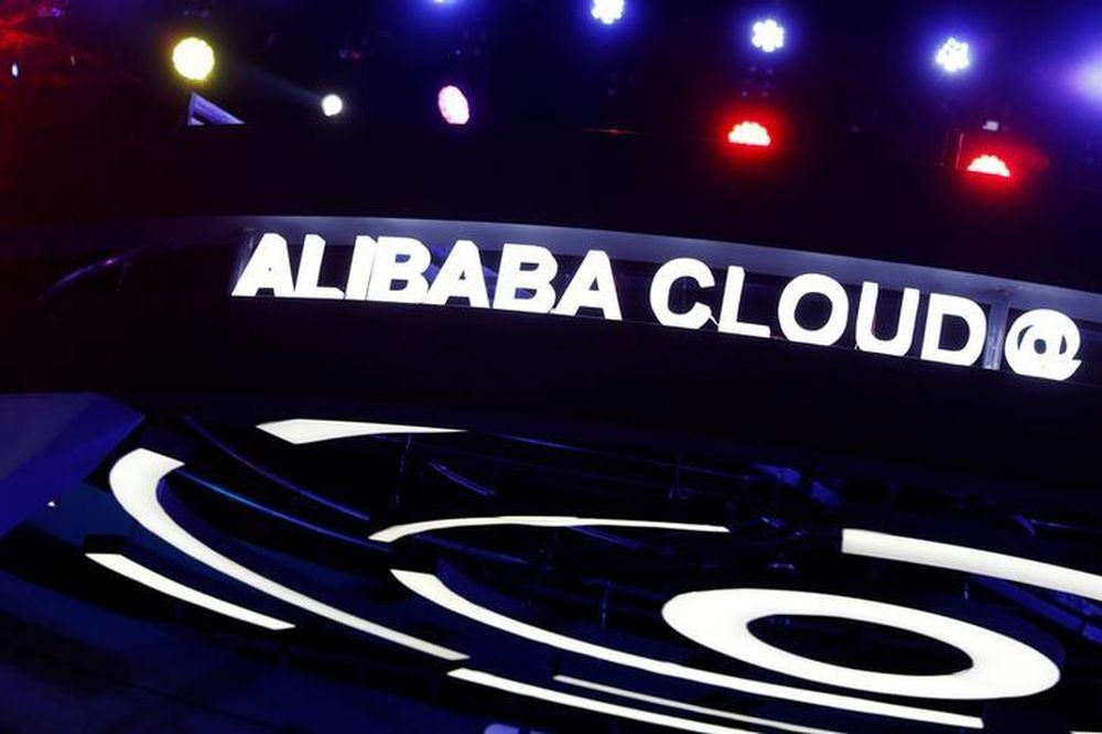 A booth introducing Alibaba Cloud services is seen at an exhibition venue during Alibaba Group's 11.11 Singles' Day global shopping festival in Shenzhen November 11, 2016. — Reuters pic