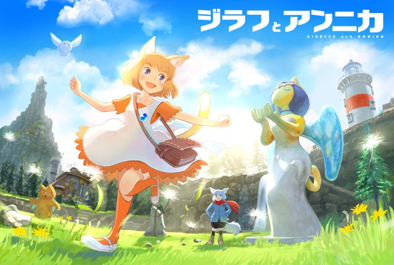 'Giraffe and Annika' was first revealed in 2018, winning fans with its visual style and breezy nature. ― Picture courtesy of Atelier Mimina/Playism via AFP