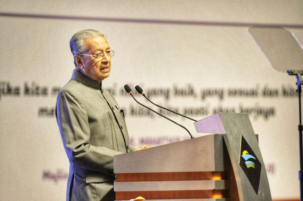 Acting Education Minister Tun Dr Mahathir Mohamad delivers his speech at the Putrajaya International Convention Centre February 6, 2020. — Picture by Shafwan Zaidon