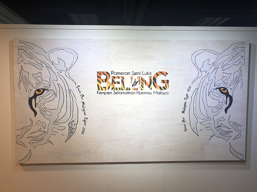'BELANG' will be at the Penang State Art Gallery. — Picture by Opalyn Mok