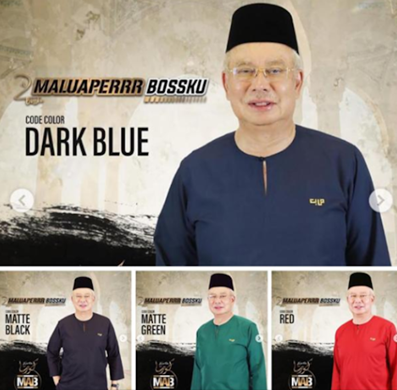 Datuk Seri Najib Razak turns model for the MAB kurta. — Screenshot courtesy of Facebook/Najib Razak
