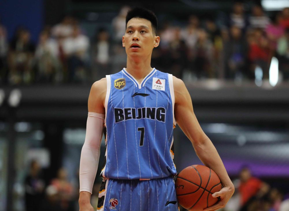Jeremy Lin of Beijing Ducks prepares for a free throw during a preseason game against Jilin Northeast Tigers in Beijing, October 1, 2019. — Reuters pic