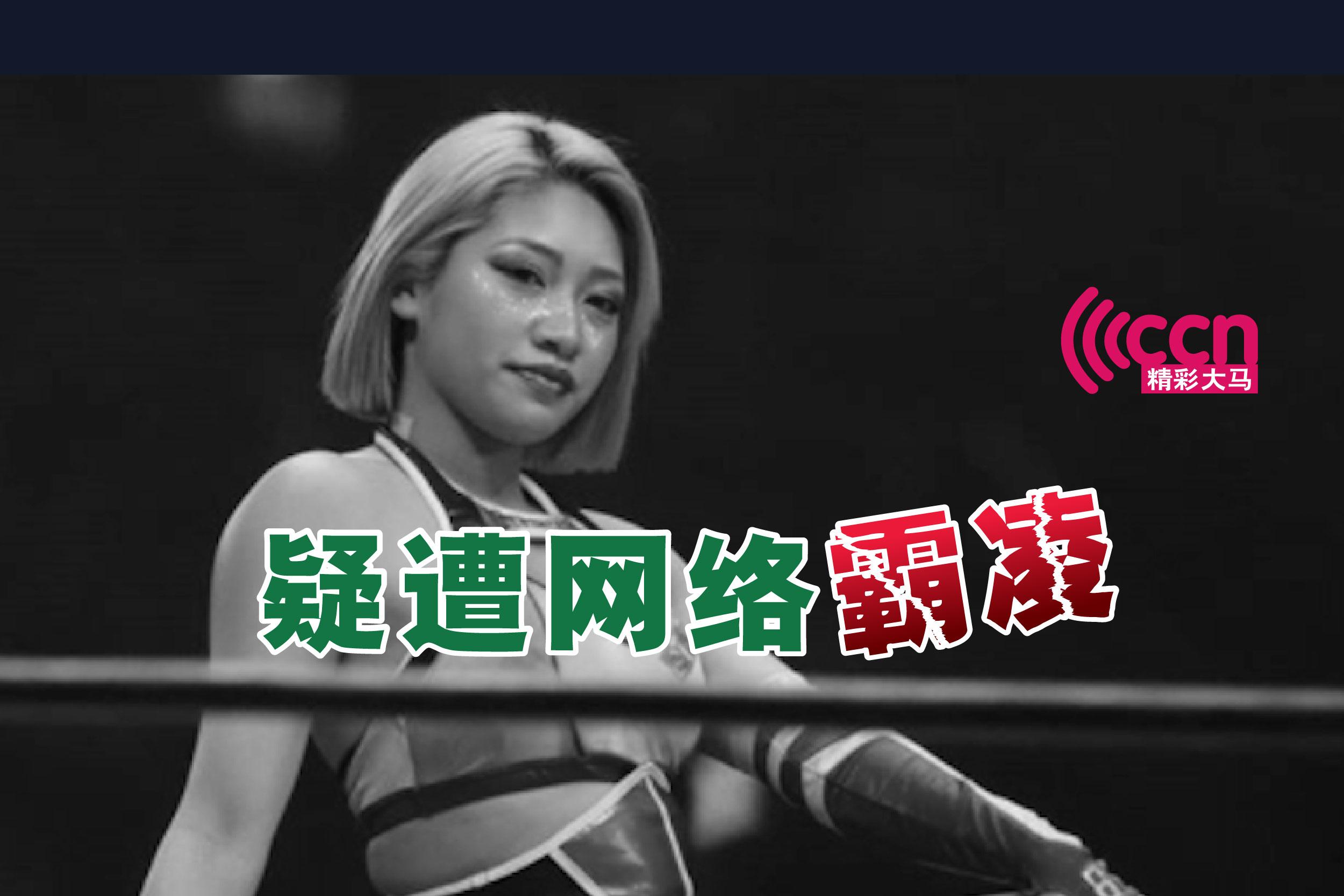 事件 木村 花 「テラハ」木村花さんを侮辱の疑い 20代男「復讐で」:朝日新聞デジタル