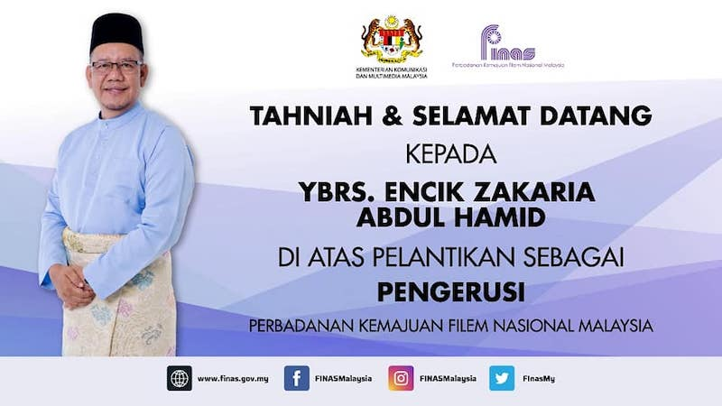 Finas chairman Zakaria Abdul Hamid said the newly appointed board members will assist him in leading Finas. — Photo courtesy of Facebook/ Finas Malaysia