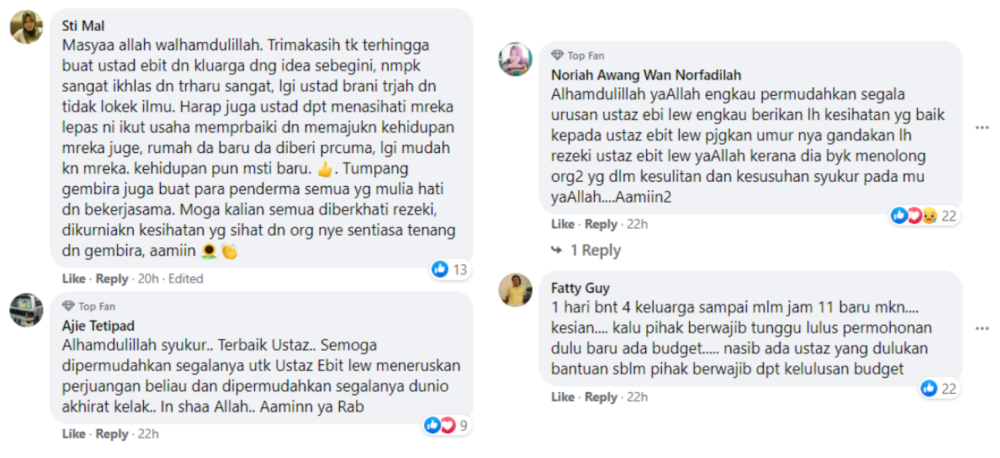 Social media users were full of praise for Ebit and his team. — Facebook screengrab