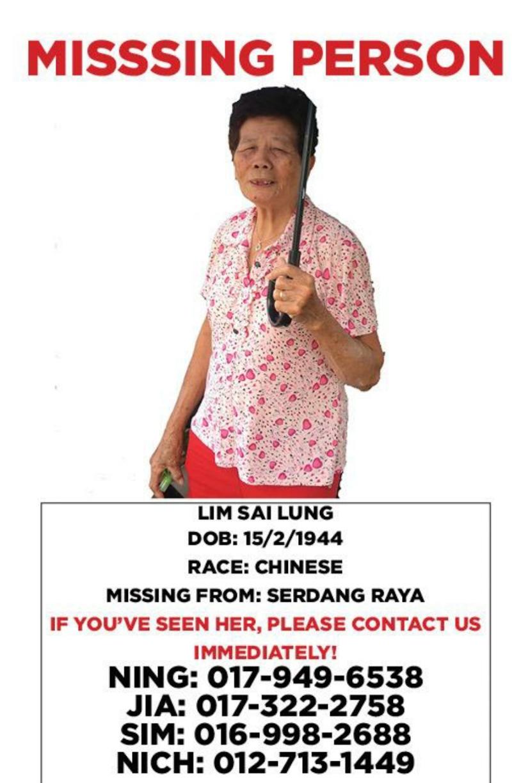 — Poster courtesy of Chong Ning Er