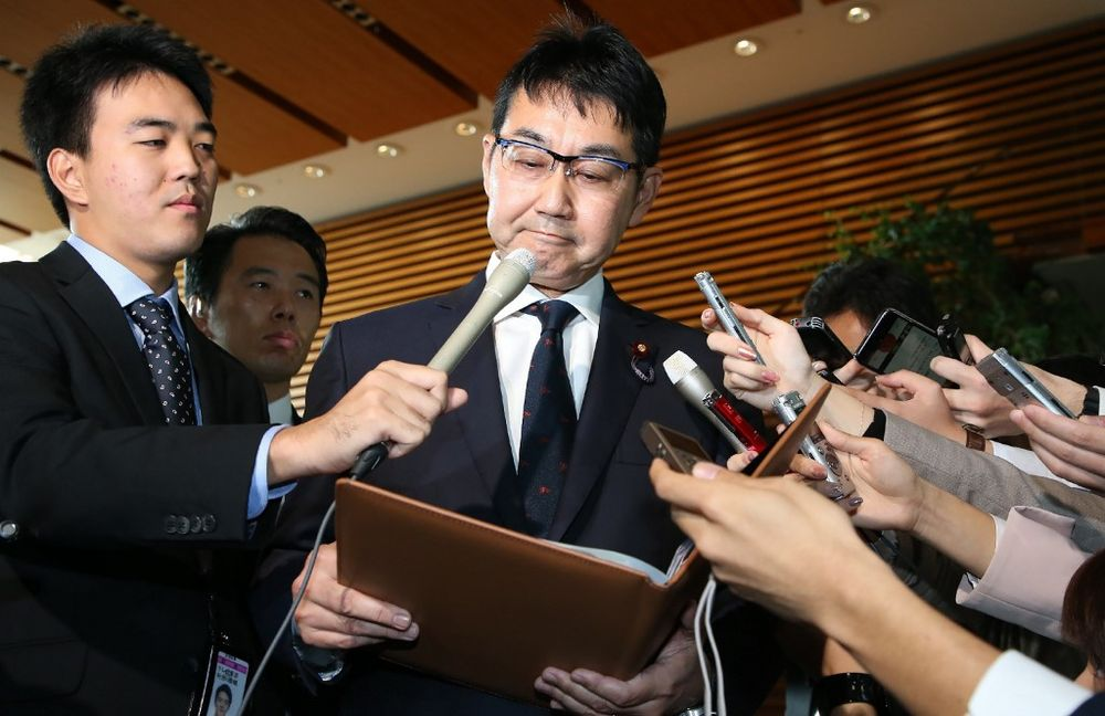 In this file photo taken on October 31, 2019 Japan's then justice minister Katsuyuki Kawai speaks to journalists after submitting his resignation in Tokyo. — AFP pic