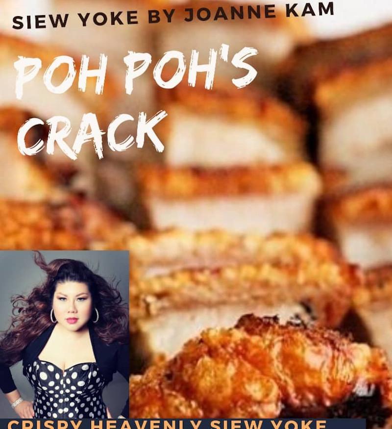 Siew Yoke by Joanne Kam offers crispy, homemade roast pork made by Kam herself. — Picture by Joanne Kam
