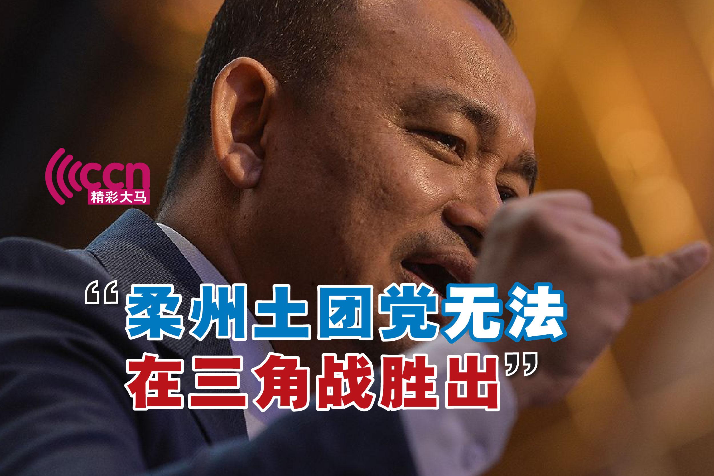 马智礼说,若马哈迪离开土团党,面对需与希盟竞争的时候,目前的基本盘不足以让土团党在三角战中胜出。-精彩大马制图-