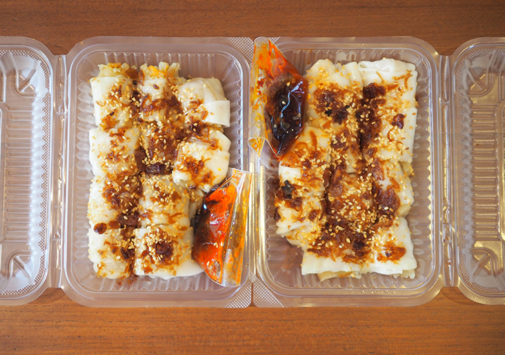 A minimum order of four rolls are needed for the 'chee cheong fun' that is packed in boxes
