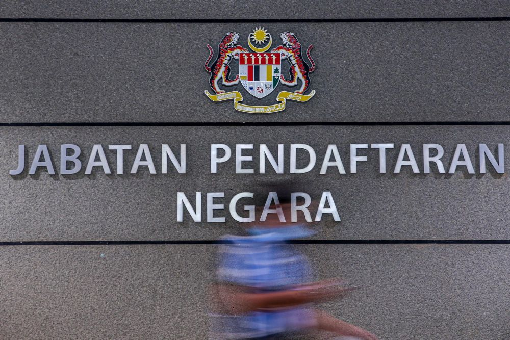 A general view of the National Registration Department in Putrajaya July 20, 2020. — Picture by Hari Anggara