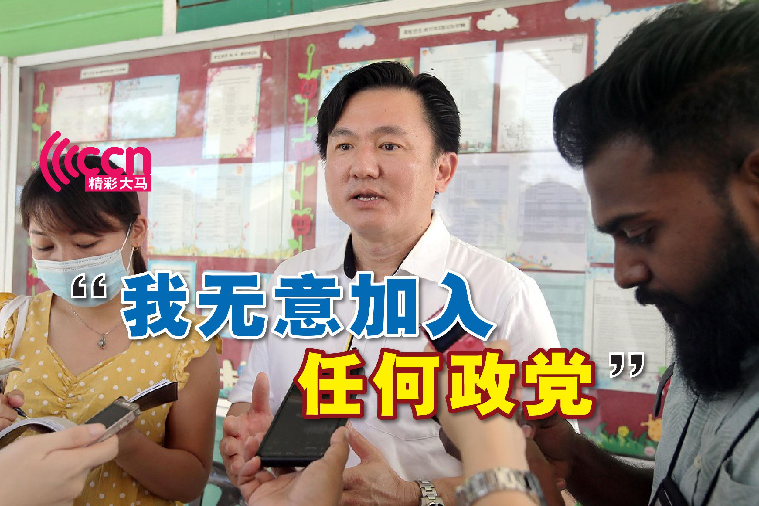 杨祖强说,尽管受到邀约,但他无意加入任何政党。-Farhan Najib摄,精彩大马制图-