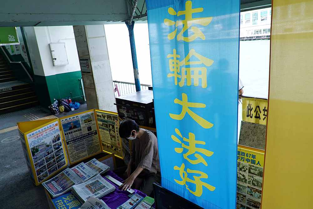 A street booth providing Falun Gong promotional materials is seen at the Tsim Sha Tsui Star Ferry terminal in Hong Kong July 5, 2020. — Reuters pic