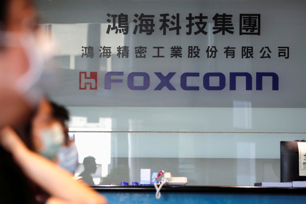 The lobby of Foxconn's office in Taipei, Taiwan, June 23, 2020. — Reuters pic