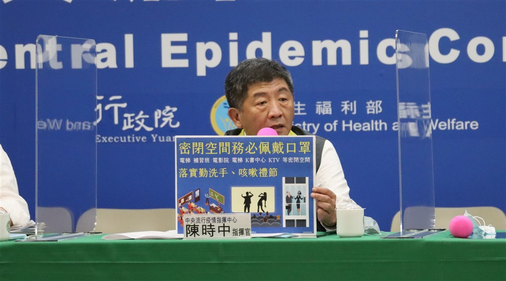 台湾疫情指挥中心指挥官陈时中周六说,以防有不明感染源,民众应落实防疫,在电梯、娱乐场所、电影院等密闭空间要戴口罩。-图取自中央流行疫情指挥中心-