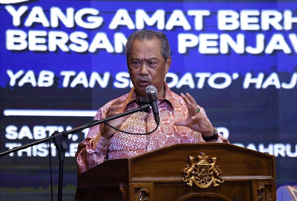 Prime Minister Tan Sri Muhyiddin Yassin speaks during a Townhall Session with Johor civil servants in Johor Baru August 15, 2020. — Bernama pic