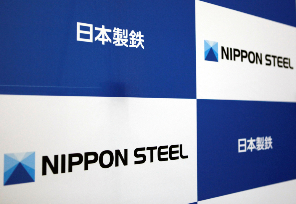 Nippon Steel Corp's logo is displayed at the company headquarters in Tokyo, Japan March 18, 2019. — Reuters pic