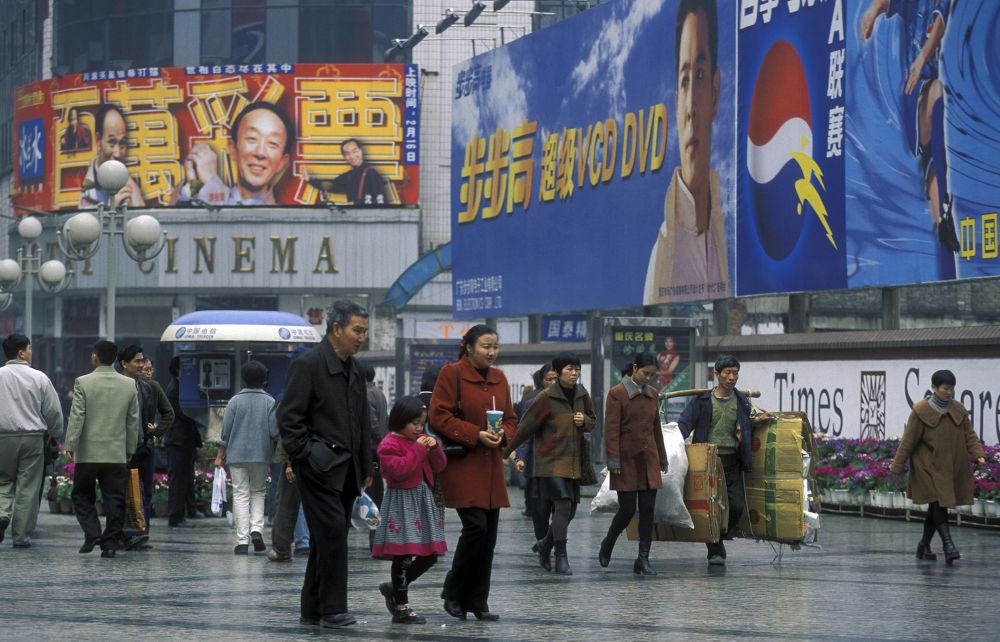 Only a handful of foreign films are released in China each year. — Picture by urf/Istock.com via AFP