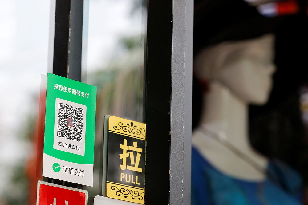 A QR code of the digital payment service WeChat Pay is seen at a shop in Beijing, China August 6, 2020. — Reuters pic